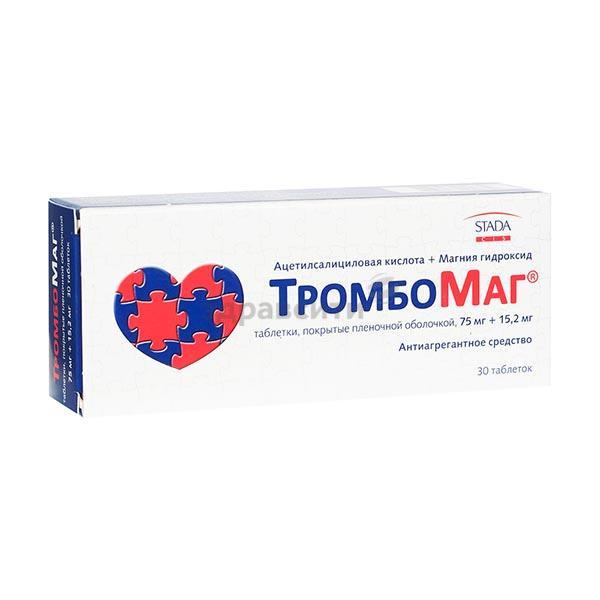 Разница между тромбоасс и кардиомагнилом, какой препарат лучше
