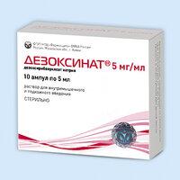 Дезоксирибонуклеат натрия: аналоги, отзывы, ценообразование, инструкция
