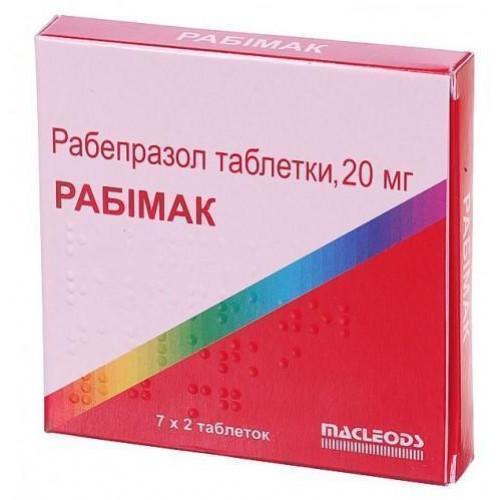 Рабемак 20: состав, показания, дозировка, побочные эффекты