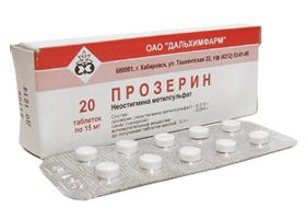 Аналог таблеток прозерин