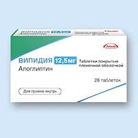 Таблетки от диабета форсига