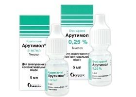 Арутимол, глазные капли 0.5% , 5 мл*