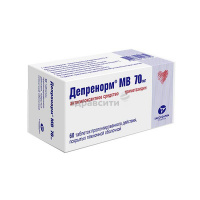 Телпресс: таблетки 20 мг, 40 мг, 80 мг, плюс
