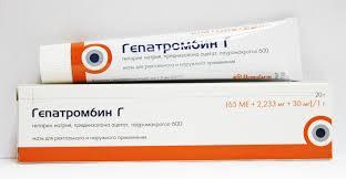 Веноплант — эффективные таблетки для лечения варикоза