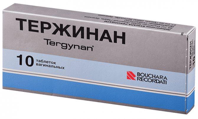 Нифурател инструкция по применению, отзывы и цена в россии