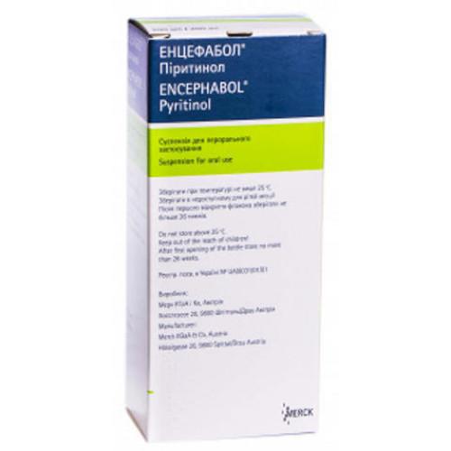 Энцефабол (сироп, таблетки): инструкция по применению для детей при зрр и взрослых, отзывы, цена, аналоги