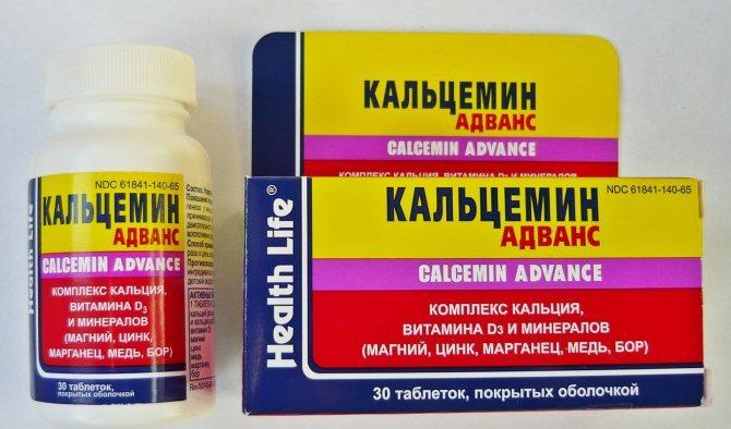Кому можно и нельзя пить препарат кальцемин