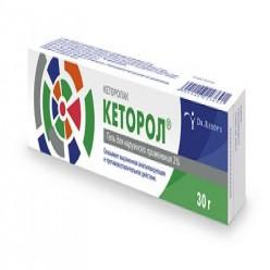 От чего помогают уколы кеторол и как их ставить: инструкция, отзывы