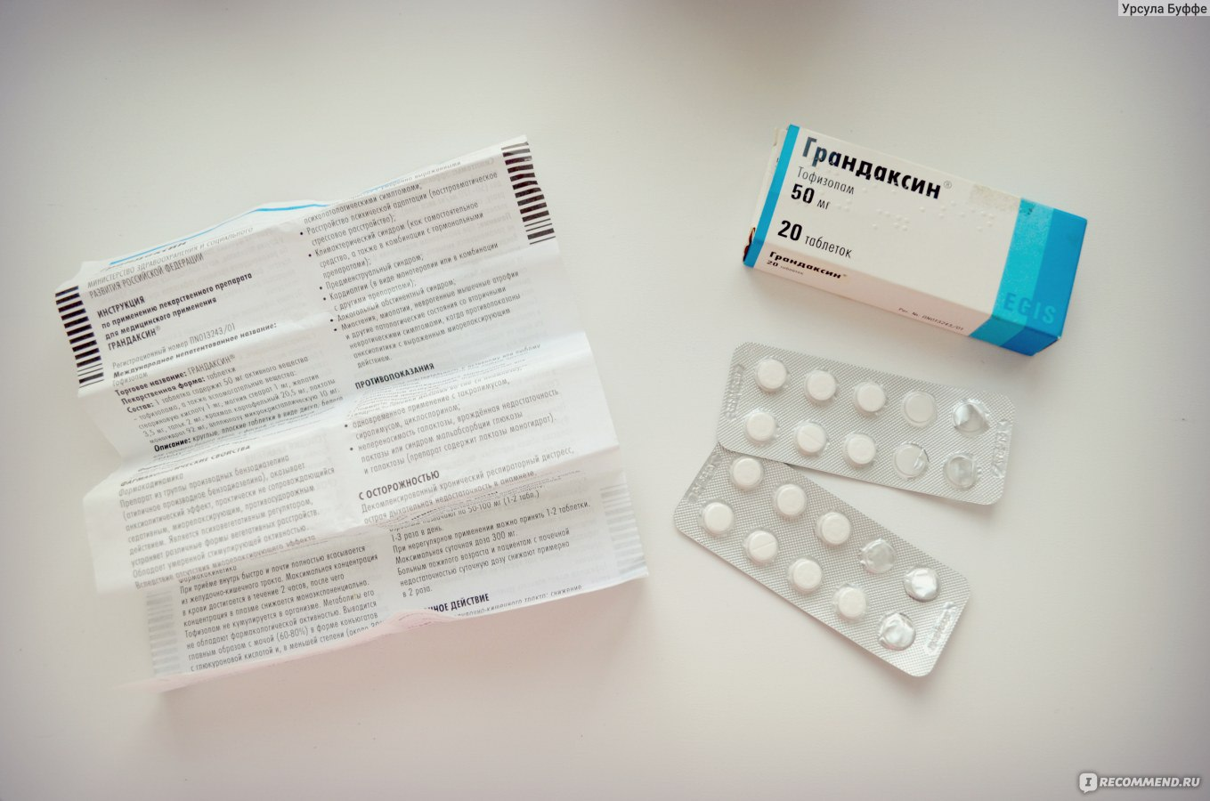 Экстракт валерианы в таблетках. инструкция по применению, дозировка, цена