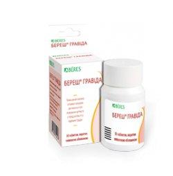 Гендевит – инструкция по применению витаминов, отзывы, цена, аналоги