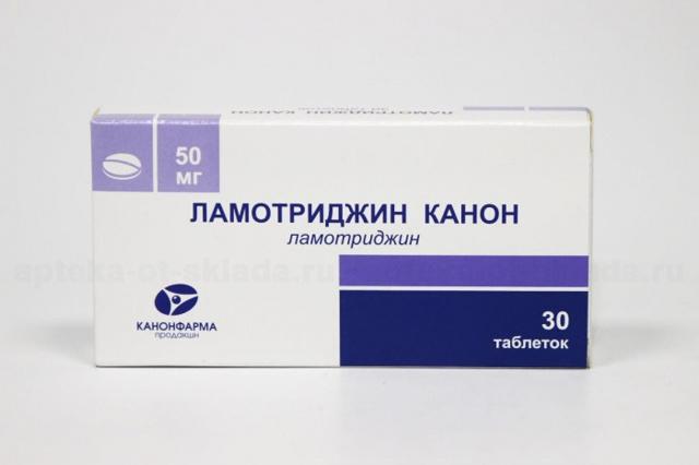 Ламотриджин цена в томске от 0 руб., купить ламотриджин, отзывы и инструкция по применению