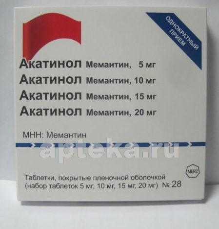 Акатинол мемантин — инструкция по применению, отзывы для пожилых и детей