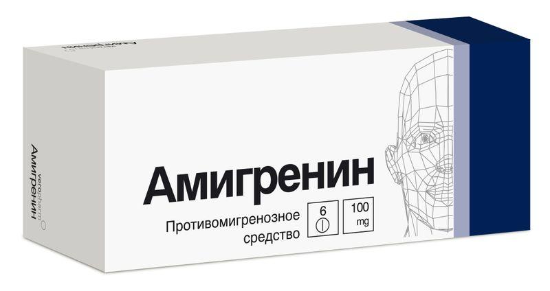 Дг-эрготамин