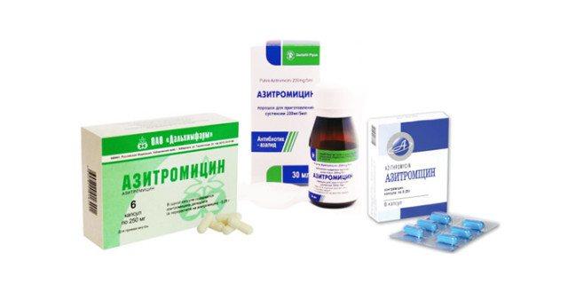 Азитромицин что лучше таблетки или капсулы