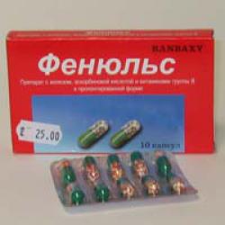 Лучшие препараты железа при анемии: на что обратить внимание