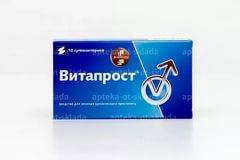 Уколы и таблетки 100 мг доксициклин: инструкция, отзывы и цены