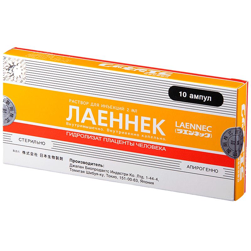 Инструкция по применению препарата лаеннек
