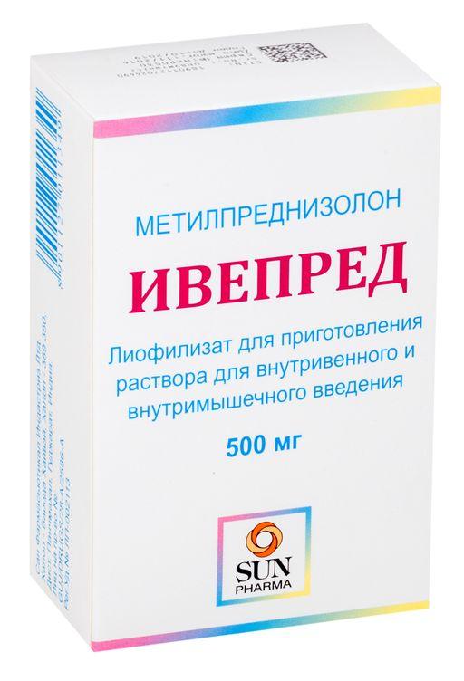 Солу-медрол: инструкция по применению