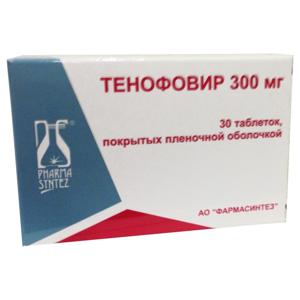 Тенофовир: состав, показания к применению, побочные эффекты