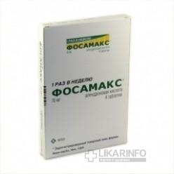 Препарат: фосамакс в аптеках москвы