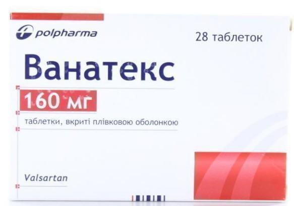Митомицин-с - инструкция по применению, 4 аналога