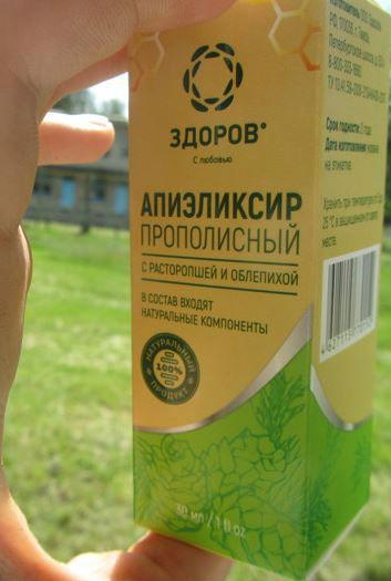 Аптечная спиртовая настойка прополиса от насморка