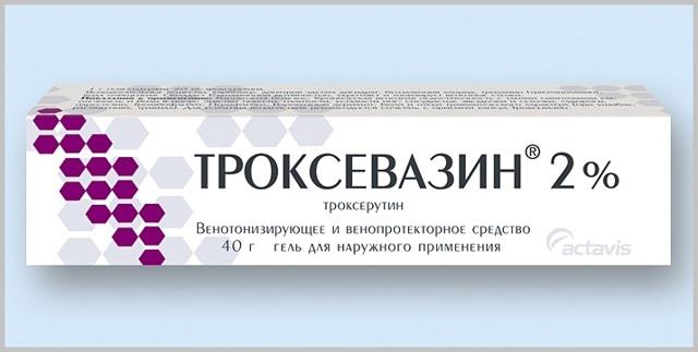 Троксевазин или троксерутин: что советуют профессионалы