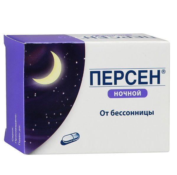 Персен: инструкция по применению, аналоги и отзывы, цены в аптеках россии