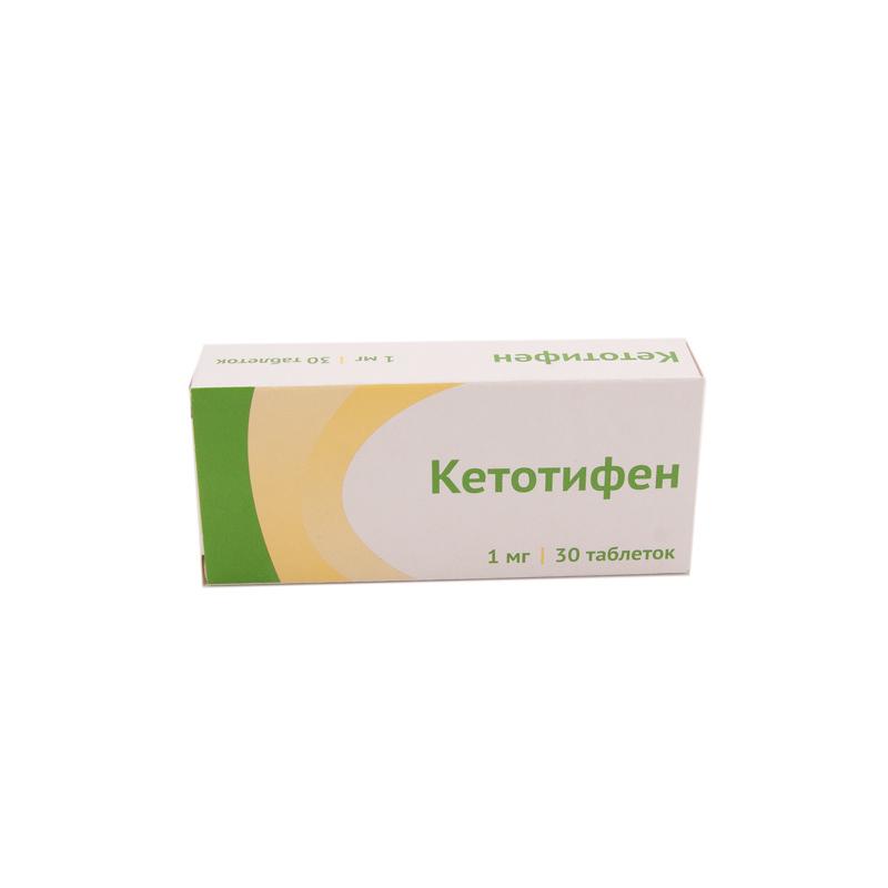 Кетотифен: инструкция по применению, цена, отзывы