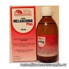 Мелагенин