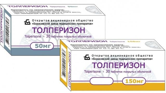 Толперизон: миорелаксант от скованности и боли в мышцах