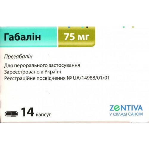 Инструкция по применению препарата прегабалин и его аналоги