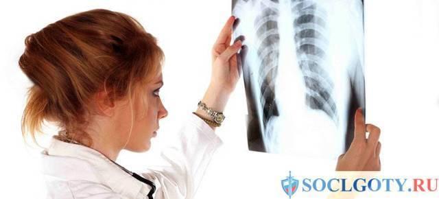 Пособие по соцстрахованию больным туберкулезом