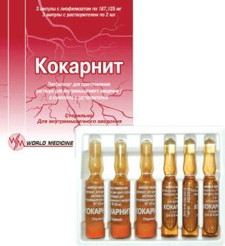 Инструкция по применению препарата кокарнит в ампулах