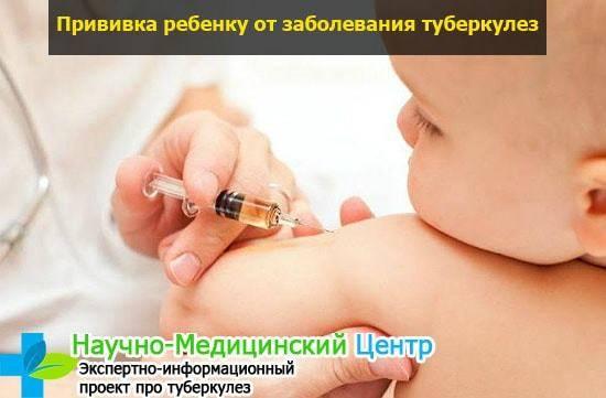 Papula-mantu - запись пользователя леля (id989355) в сообществе детские болезни от года до трех в категории прививки - babyblog.ru