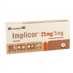 Ацекор кардио 100 мг таблетки №100