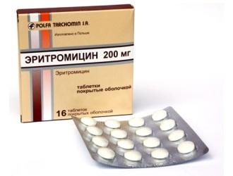 Современные аналоги эритромицина