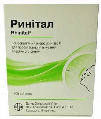Ринитал: инструкция по применению таблеток от насморка, дозировка и аналоги