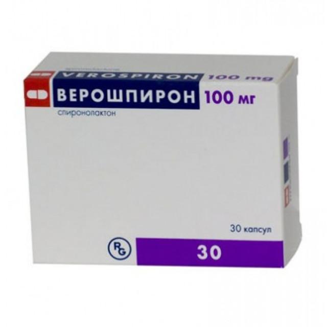 От чего назначают препарат арифон ретард и как его принимать, показания, дозировка, аналоги и побочные действия