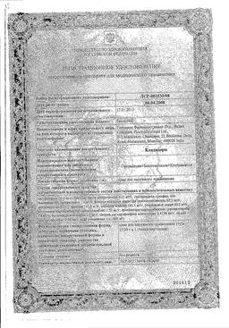 Кандидерм крем: инструкция и рекомендации по применению, эффективность, обзор аналогов и отзывы