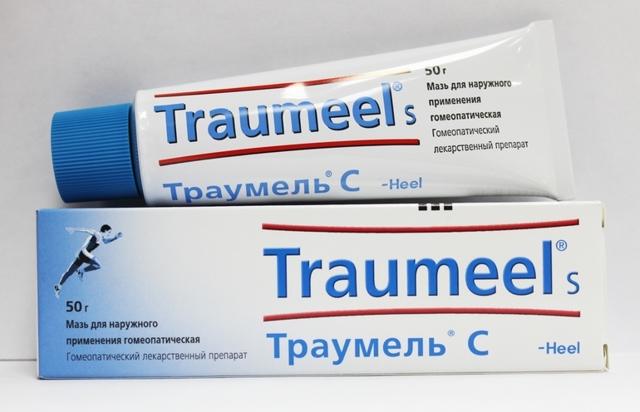 Показания и инструкция по применению препарата дискус композитум