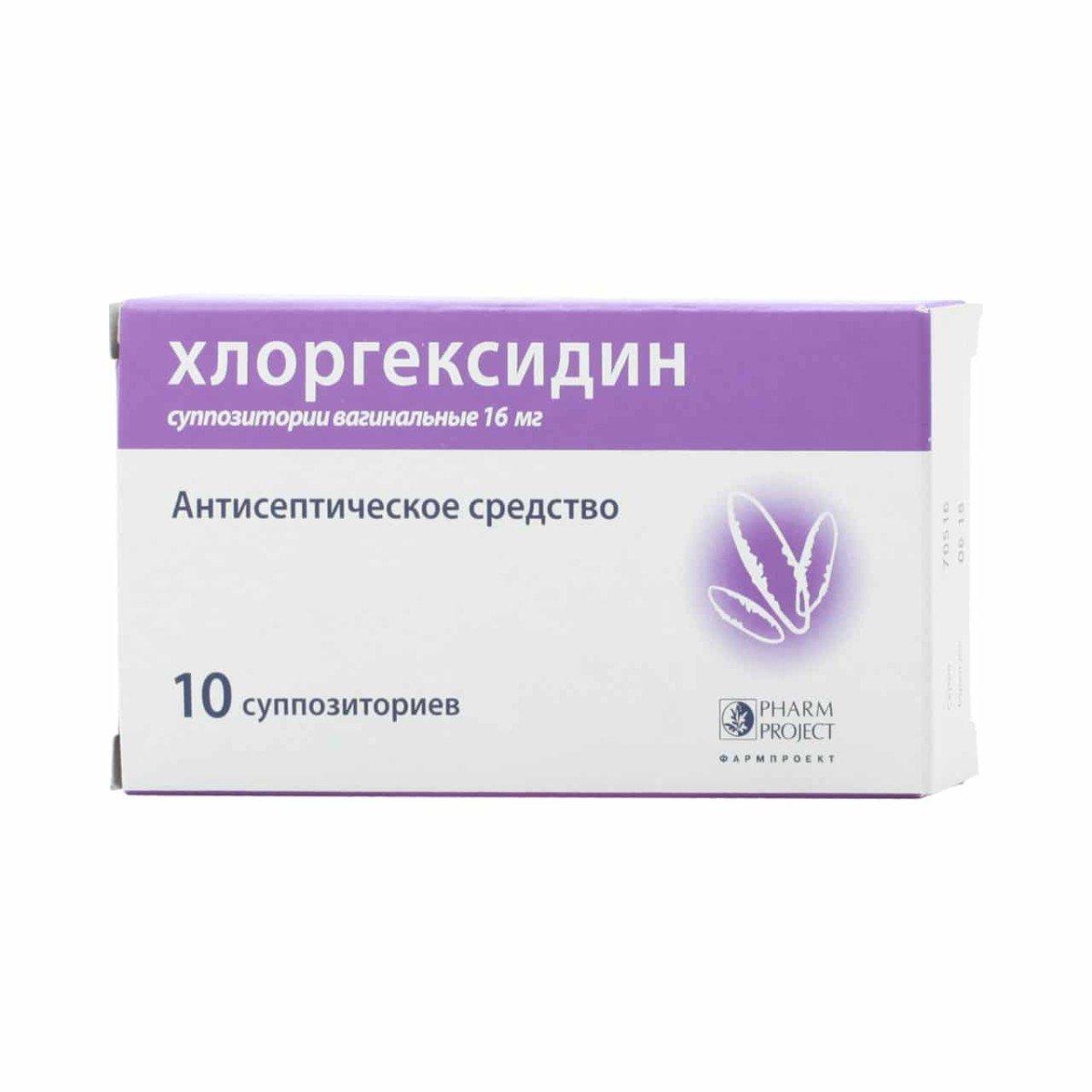 Спрей хлоргексидин: инструкция по применению
