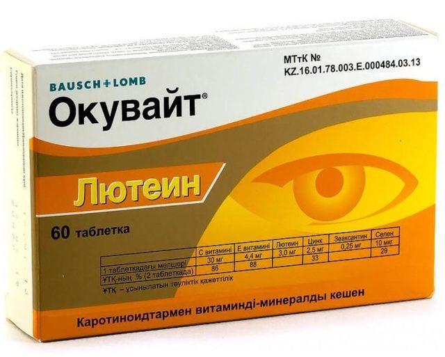 Таблетки, глазные капли таурин (кардиоактив): инструкция, цена и отзывы