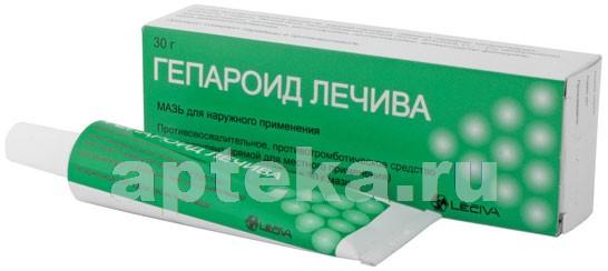 Гепароид зентива - реальные отзывы принимавших, возможные побочные эффекты и аналоги
