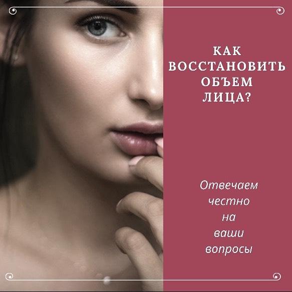 Что сделать чтобы поправилось лицо женщины. как поправиться на лицо.