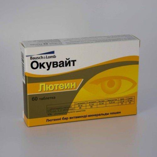 Витамины для глаз черника форте с лютеином от эвалар