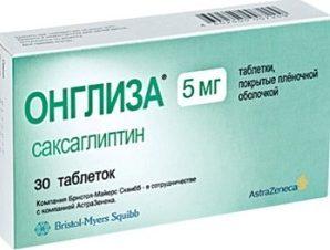 Аналоги таблеток онглиза