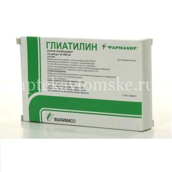 Глиатилин: инструкция по применению, показания, дозировки и аналоги