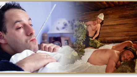 Главные правила лечения кашля и простуды в бане