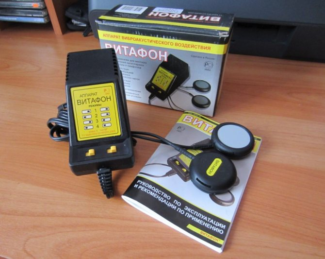 Аппарат витафон: принцип действия и рекомендации по применению
